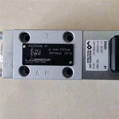 瑞士万福乐wandflun无泄漏电磁座阀AS22061A