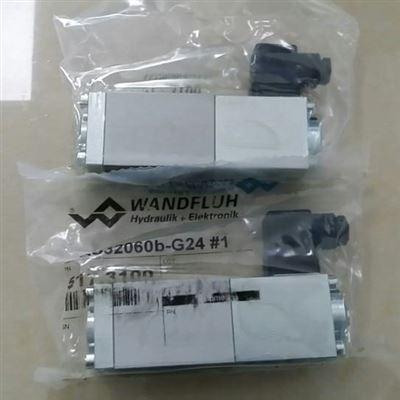 原装瑞士wandfluh万福乐电磁阀AS22060B-G24