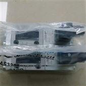 原装wandfluh万福乐电磁阀AS22101A系列
