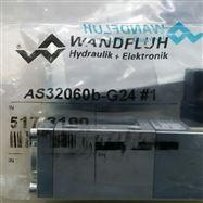 瑞士原装万福乐wandfluh电磁阀AS22101A
