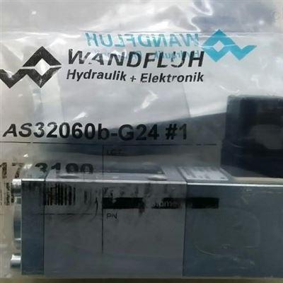 万福乐Wandfluh无泄漏电磁阀AS32060B-R230