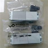 wandflun万福乐无泄漏电磁阀AM32061a-R230
