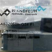 WANDFLUH万福乐电磁阀AM22060b-G24
