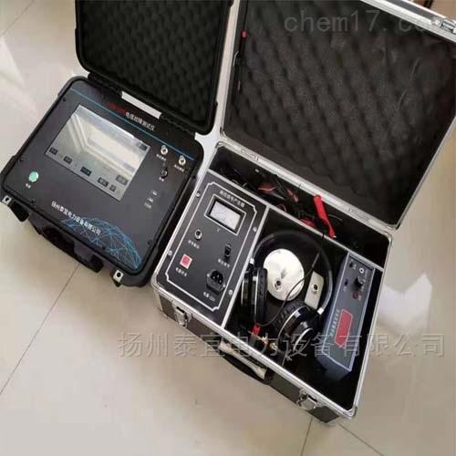 TY-2000电缆故障检测仪