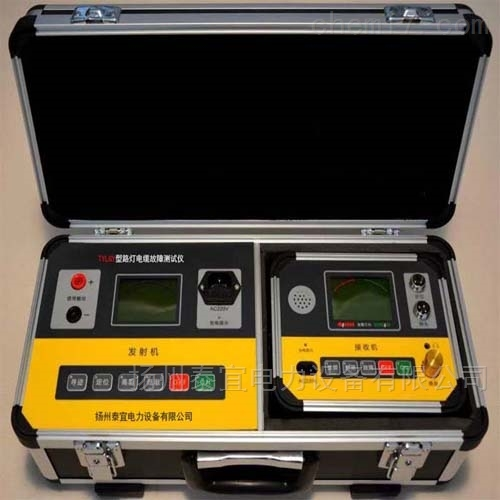 TY-3000L路灯电缆故障测试仪
