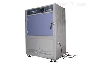AP-UV东莞爱佩科技塑料行业紫外线老化试验箱