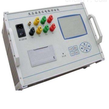 T3BC-20型变压器直流电阻测试仪