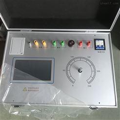触摸屏试验变压器控制箱