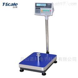 台衡惠而邦T-Scale电子台秤