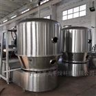 医药冲剂高效沸腾干燥机、颗粒沸腾烘干机