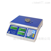 钰恒电子(厦门)有限公司JTS-30CC计数秤