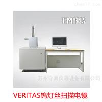 EM科特(EmCrafts)VeritasVeritas钨灯丝扫描电镜系列