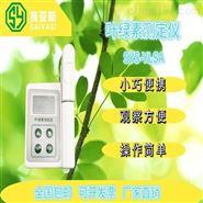 便携式叶绿素仪