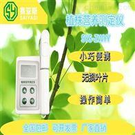 ZWYY植物营养测定仪