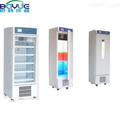 DPRX-100A小容量人工氣候箱 實驗室昆蟲動物飼養箱