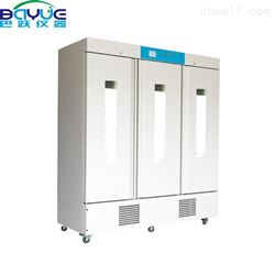BASPX-80低温光照培养箱生产厂家
