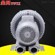 旋渦式風泵