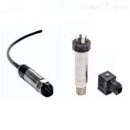 UNIK5600/5700DNV 船级社认证压力传感器