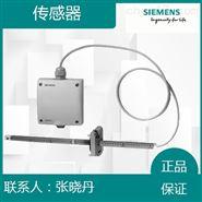 西门子QVM62.1风速传感器
