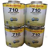 Chesterton CMS 2000注射式包装系统