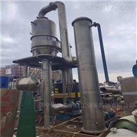 多种规格出售二手单效强制循环蒸发器