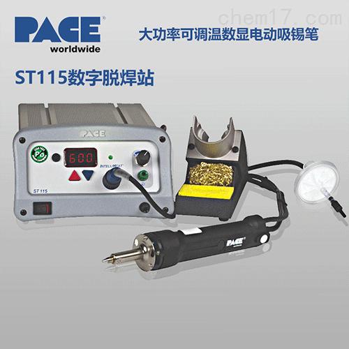 PACE美国佩斯可编程数显真空吸锡台SX-100
