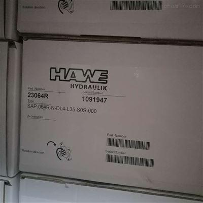 胜凡/哈威柱塞泵SAP-108R-N-DL4-L35-SOS