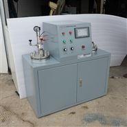 油品机械杂质测定仪 bod速测仪