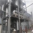 CY-02大量出售二手强制外循环蒸发器