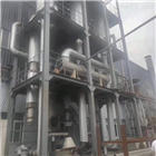 CY-02闲置出售二手降膜蒸发器价格优惠