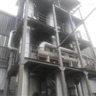 CY-02二手列管式蒸发器回收转让欢迎咨询