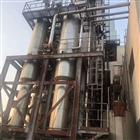 CY-02回收转让二手强制循环蒸发器