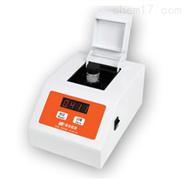 LH-VP3L挥发酚测定仪