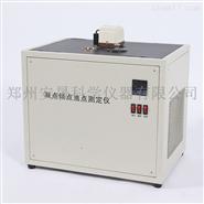 ASNQ-20型多功能石油凝倾点测定仪