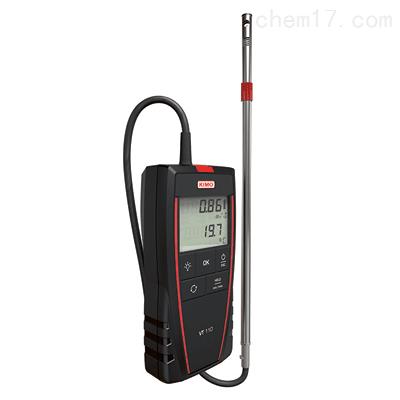 VT110热线手持风量风速仪