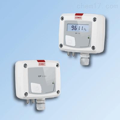 法国KIMO-CP116大气压变送器