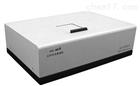 OIL460红外分光测油仪 科创动植物油检测仪