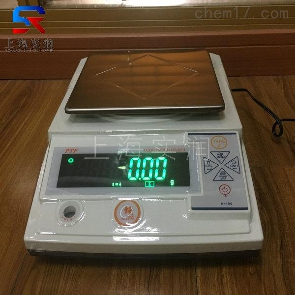 3公斤电子称精度0.01克(3kg电子秤)