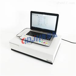 JH-OIL-8水中油类检测仪红外分光总油分析仪
