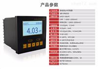 MY-PHG801工业PH/ORP计PHG801PH在线分析仪