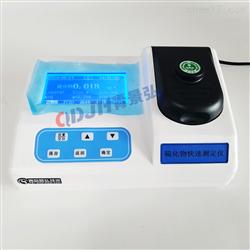 JH-TN200污水氨氮检测仪可定制COD总磷总氮测定仪