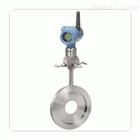 罗斯蒙特ROSEMOUNT管夹式表面温度传感器