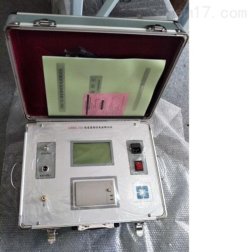 氧化锌避雷器阻性电流测试仪承装修试出售