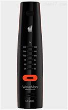Wavecontrol WaveMon LF-400个人辐射报警仪