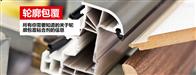 TECHNOMELT PW 839汉高家具轮廓包覆热熔胶