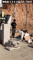 石材廠泥漿鋸泥壓榨脫水設備