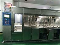 LC-12009ZD全自动晶片超声波清洗机