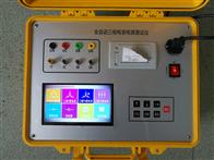 ZD9505S三相电容电感测试仪