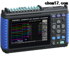LR8431-30數據采集儀