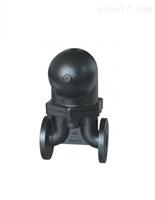 杠杆浮球式蒸汽疏水阀SFT43H